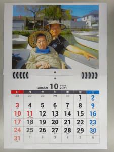 フォトカレンダー3