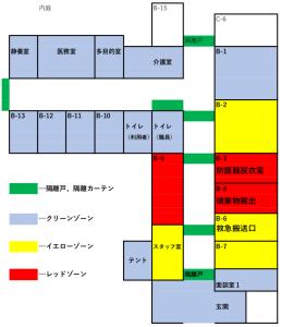 居室図(Bゾーン)